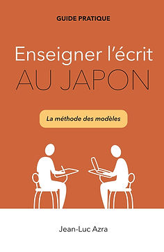 enseigner l'écrit au japon.jpg