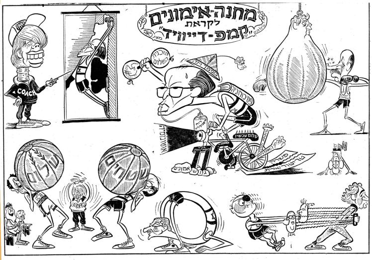 קריקטורה.jpg