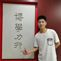 Wang_Gengchao.jpeg