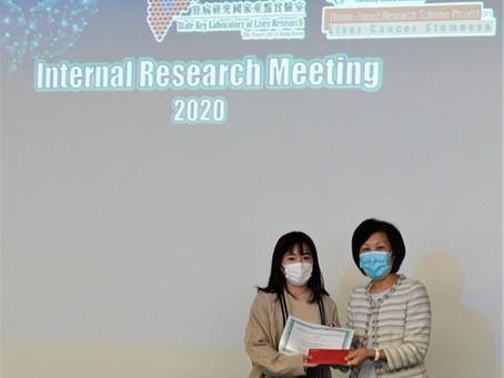 SKLLR & TBRS Internal meeting 2020
