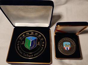 Hualien Army Medals.jpg