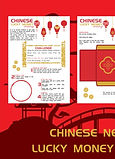 chinese new year activity.jpg