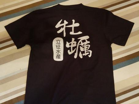 Tシャツ完成