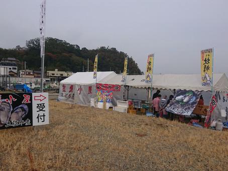 開店二週目をむかえ生食用牡蠣の販売開始!