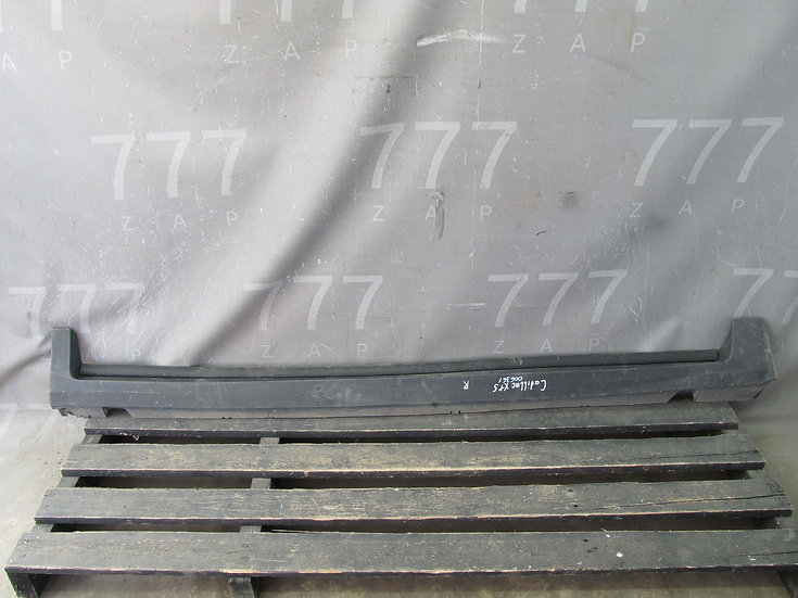 Cadillac XT5 (16г-) Накладка порога правая  Б/у Оригинал