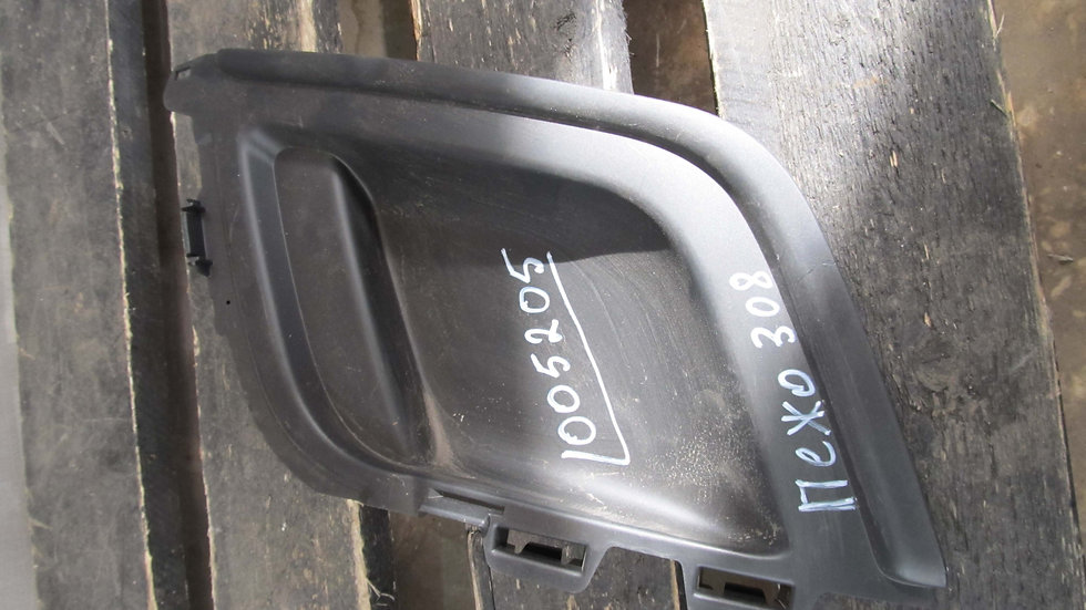 Заглушка ПТФ правая Peugeot 308 1 (T7) 11-15  Б/у Оригинал