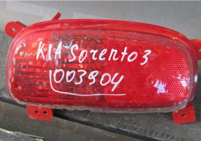 KIA Sorento 2 (XM) ПТФ задний левый Б/у Оригинал