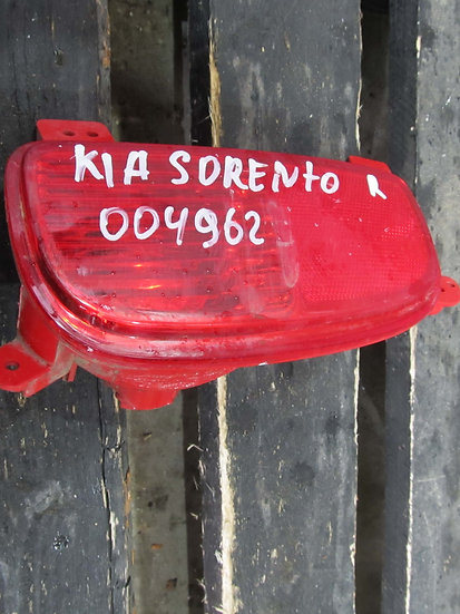 Kia Sorento 2 (XM) ПТФ задний правый Б/у Оригинал