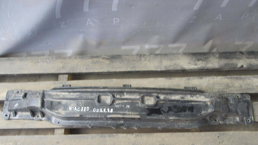 Kia Ceed 2 (JD) Усилитель бампера передний Б/у Оригинал