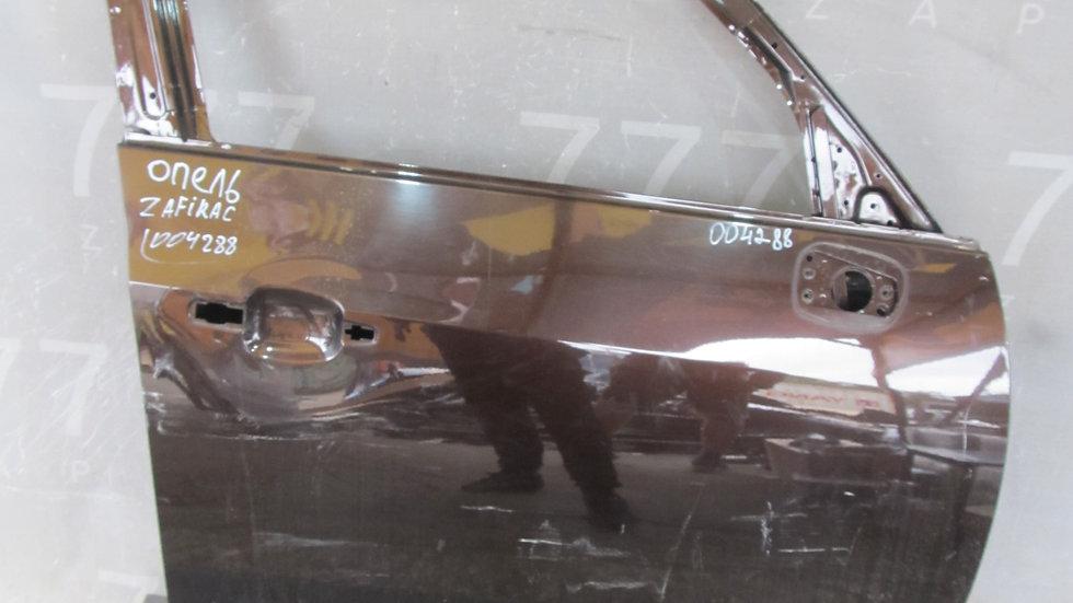 Дверь передняя правая Opel Zafira C оригинал целая