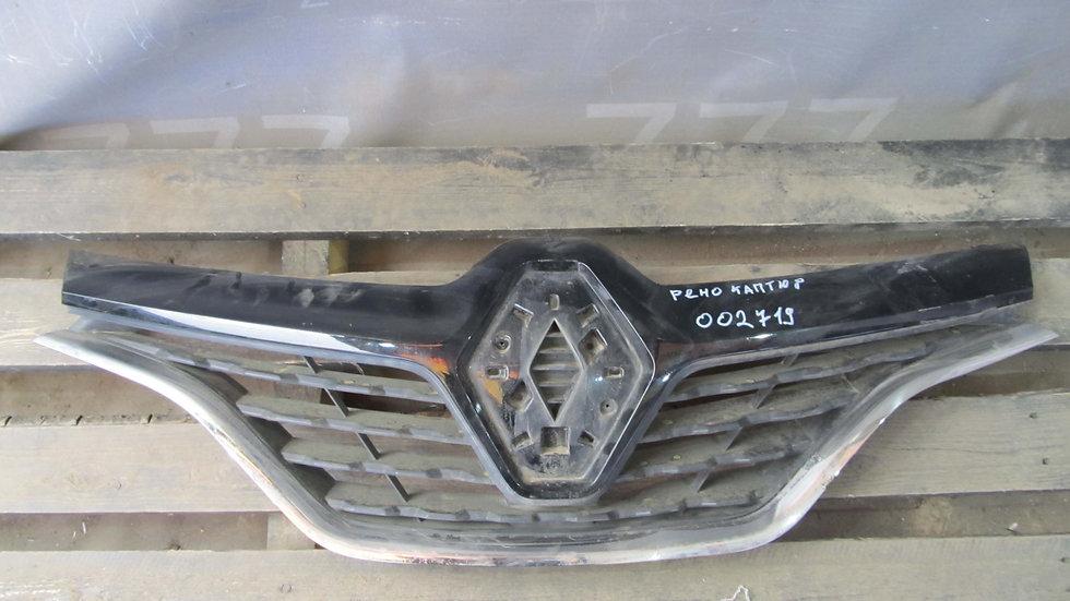 Renault Kaptur (16-) Решетка радиатора  Б/у Оригинал