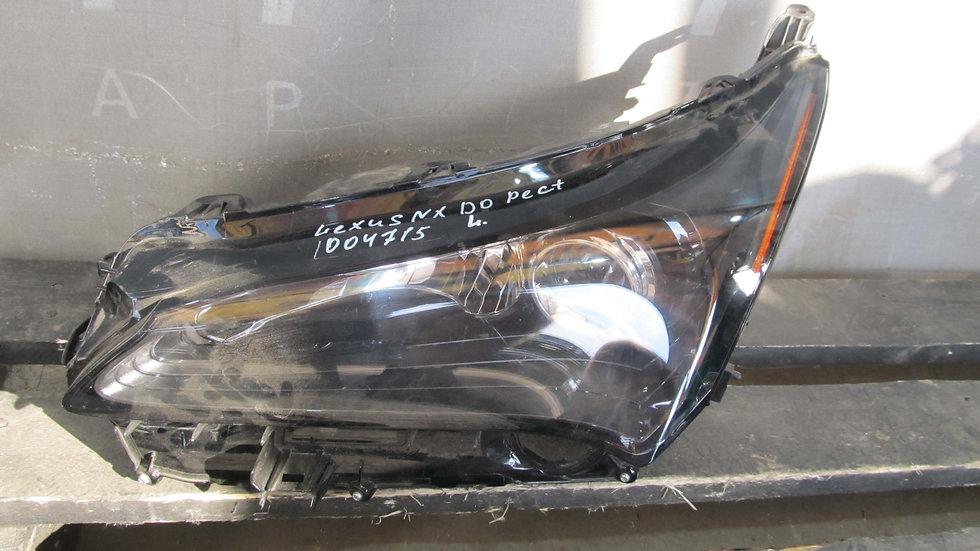 Lexus NX (14-17) Фара левая Б/у Оригинал