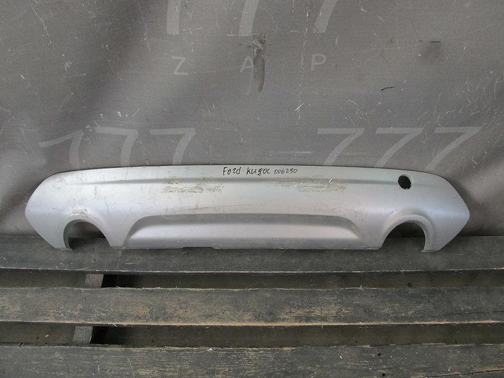 Ford Kuga 2 (CBS) Накладка заднего бампера Б/у Оригинал