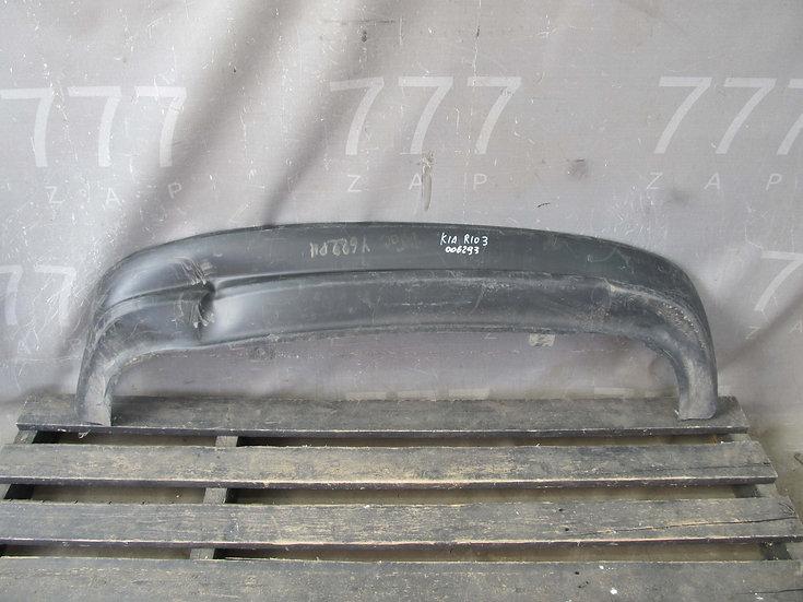 Kia Rio 3 (QB) Юбка заднего бампера Б/у Оригинал