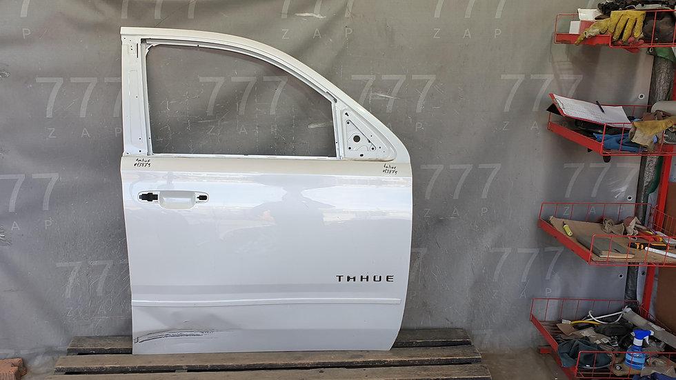 Дверь передняя правая Chevrolet Tahoe 4 (14-)  Б/У Оригинал