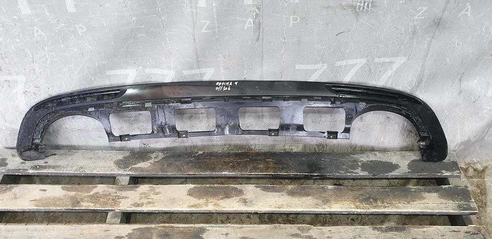 Kia Optima 4 (JF) 16- Накладка заднего бампера Б/У Оригинал