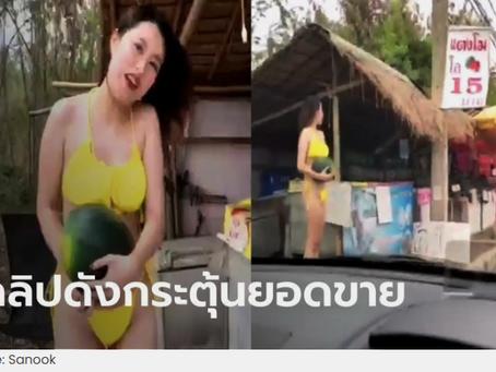 Big Melons?