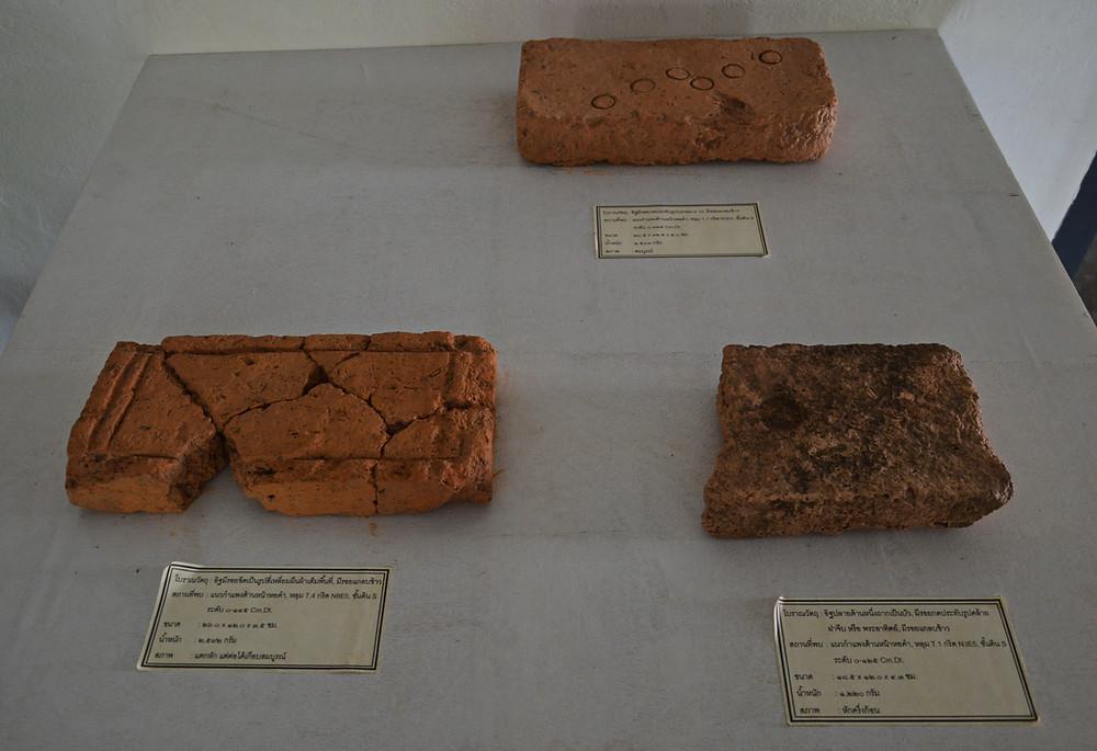 Old Bricks