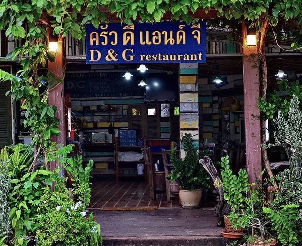 D&G Restaurant in Phitsanulok, Thailand.