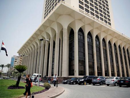 الخارجية المصرية: كل ما تريد أن تعرفه قبل التقديم