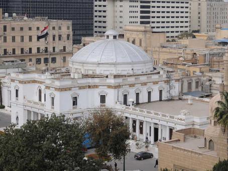 نظرية القانون: التشريع القانوني في القانون المصري