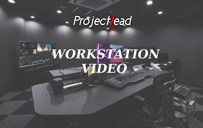 workstationVIDEO1.png