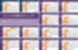 2020年カレンダーhp.jpg