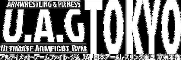 U.A.G TOKYO ロゴ