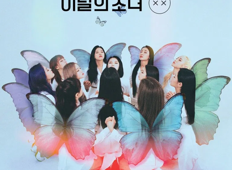 [Article] Tonplein Names [X X] as Best K-Pop Album of 2019 (200116)