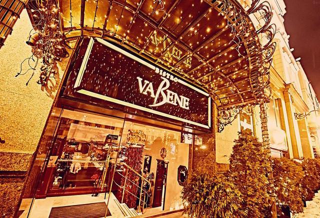 VALENTINE'S DAY в TOUCH CAFE