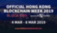 HKBCW_Socialmedia2 UPDATED.png
