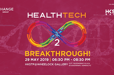 HTO2O Breakthrough eventbrite_banner (2)