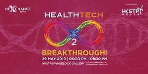 HTO2O Breakthrough eventbrite_banner (2)