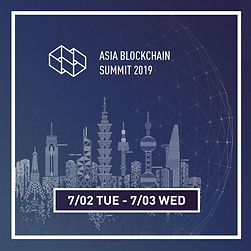 Asia_Blockchain_Summit_Taiwan.JPG