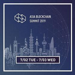 Asia_Blockchain_Summit_Taiwan.JPG