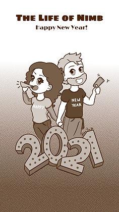 Happy New Year 2021 Phone Wallpaper