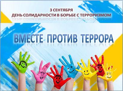 kartinka_beslan_2.jpg