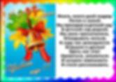 information_items_41593.jpg