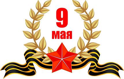 Holidays_Victory_Day_9_May_Vector_Graphi