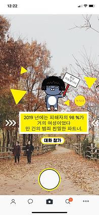 KakaoTalk_AR_Park_00031.png