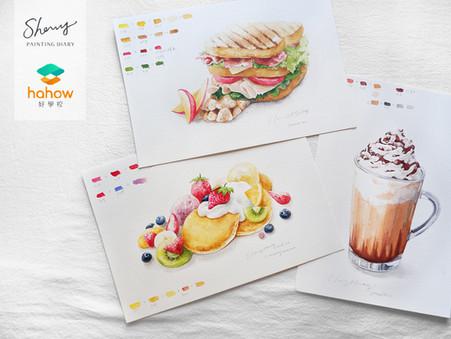 【紙上咖啡店開張!雪莉的午茶繪畫課】Hahow 線上課程第二堂 上架囉!