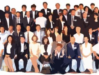 創業二十周年記念のご案内