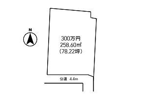 本庄市山王堂 300万円.jpg