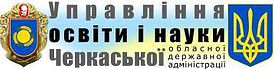 logo6030.jpg