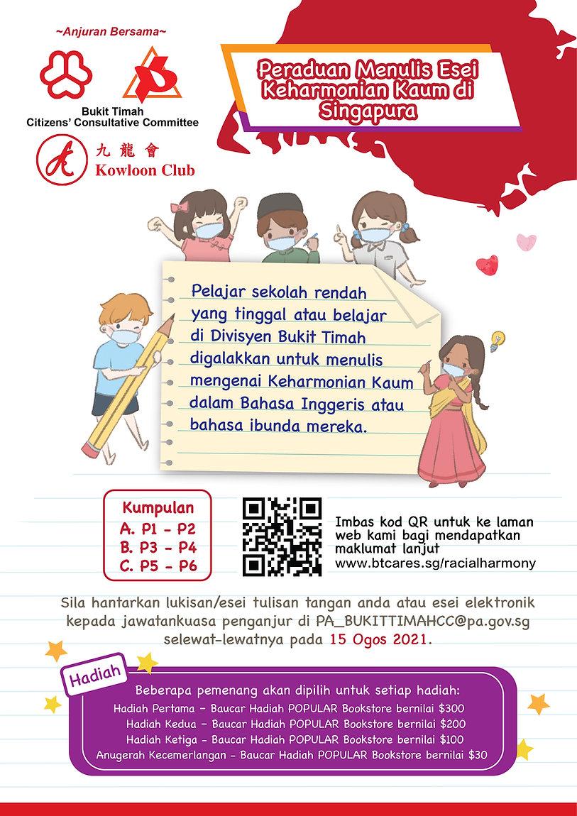 EDM(Malay)-01.jpg