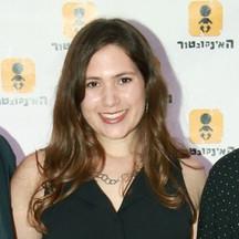 Opal Levy Hefetz