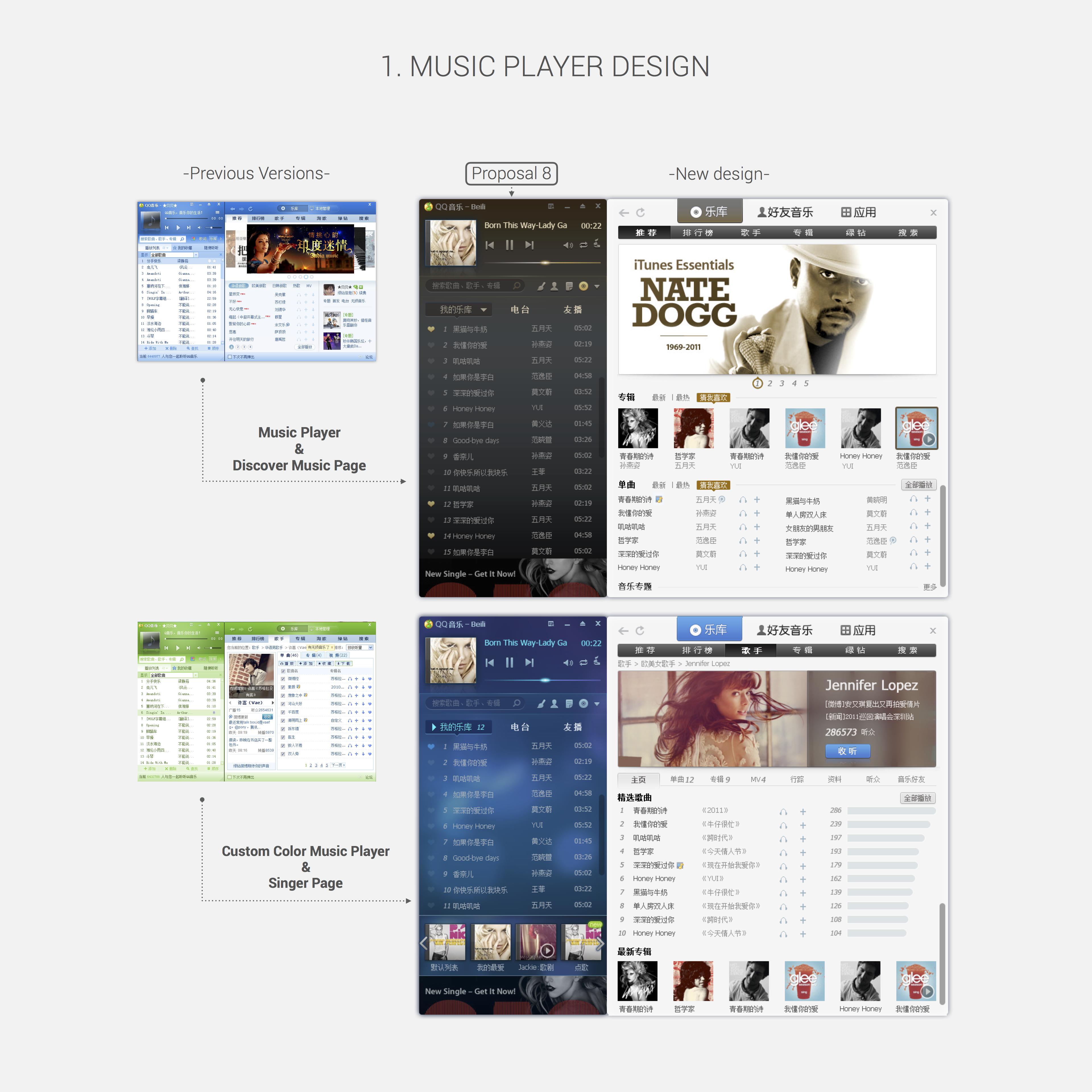 music2102