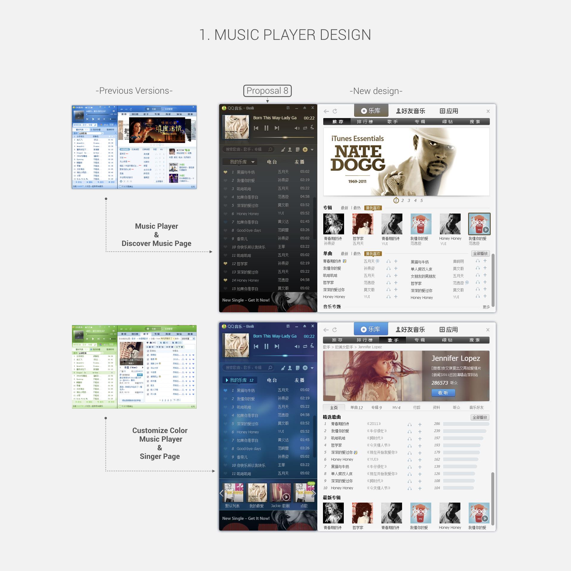 music2102.001