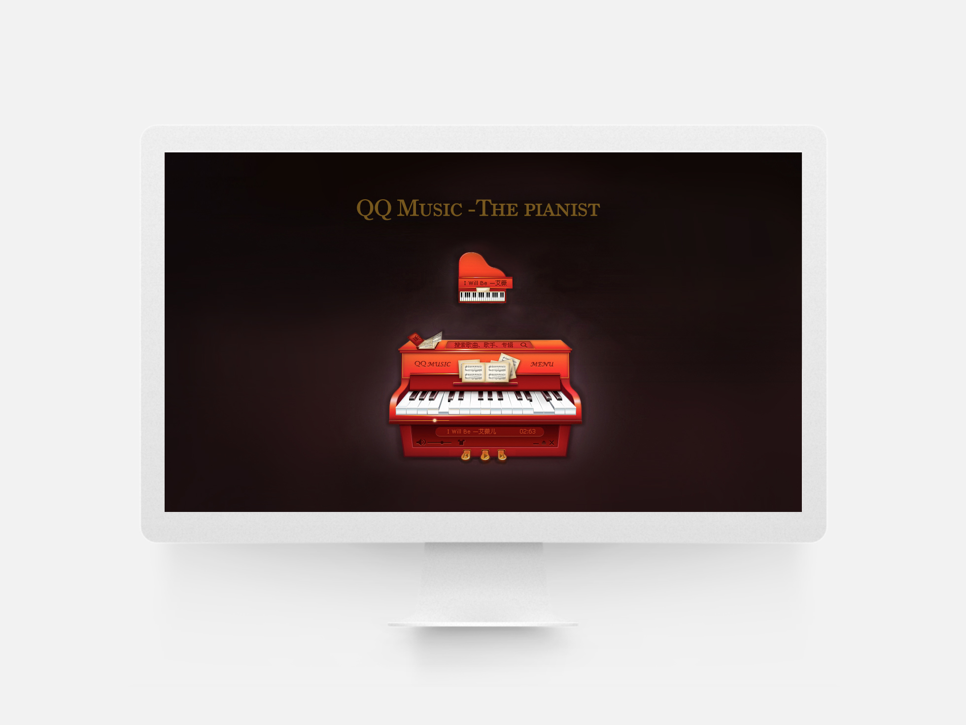 QQ Music The pianist