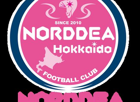 『ノルディーア北海道』のオフィシャルサポーターになりました